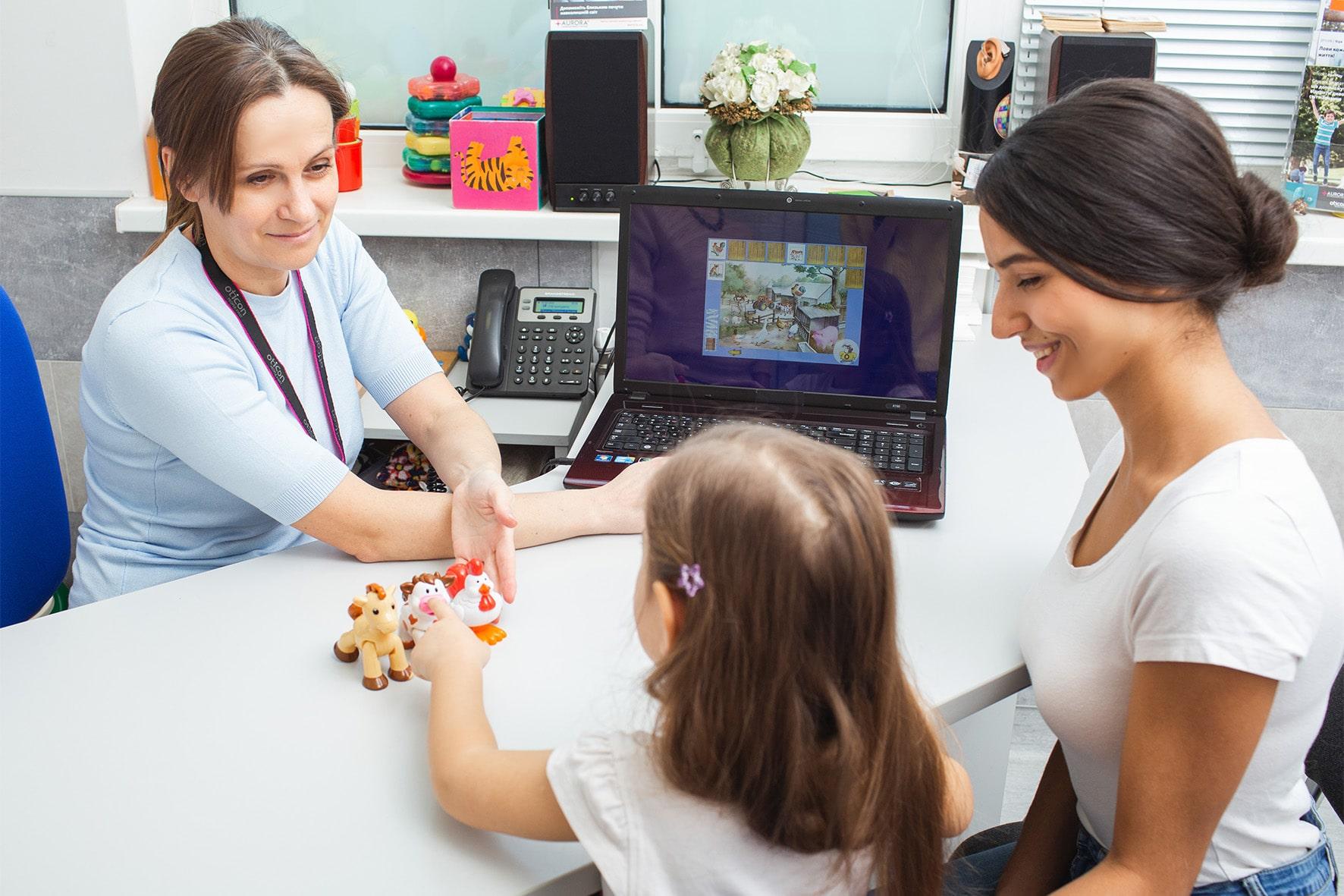 індивідуальні заняття з розвитку слухового сприймання та мовлення