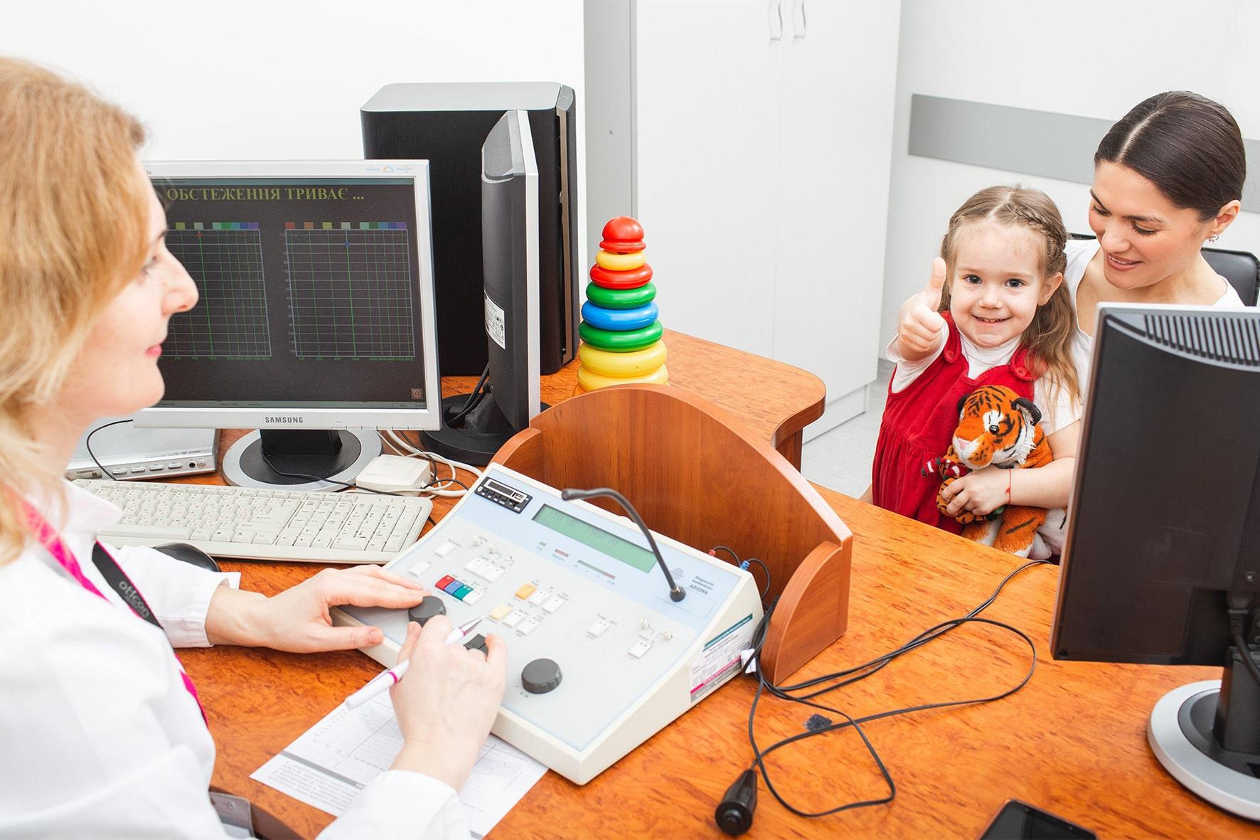 Суб'єктивне дослідження слуху